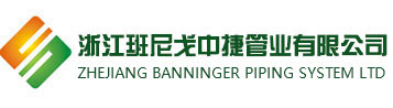 Zhejiang Banninger Piping System Ltd